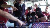 Rus Holiganlar Otobüse Binen Çıtır Genç Kıza Tecavüz Etti